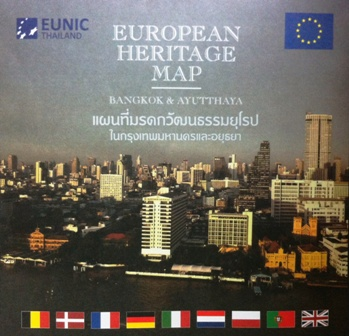 European Heritage Map of Bangkok and Ayutthaya - News - The Embassy ...